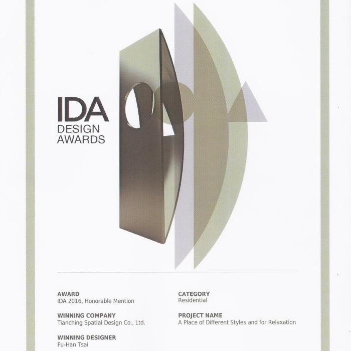 2016美國 IDA 國際設計大獎- International Design Awards