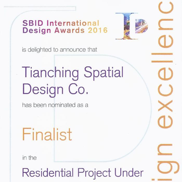 2016英國 SBID International Design Excellence Awards